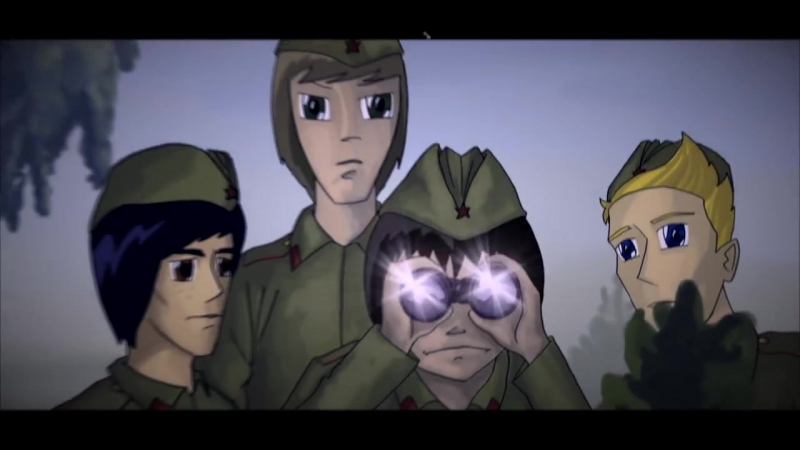 Герои - Закаты Алые