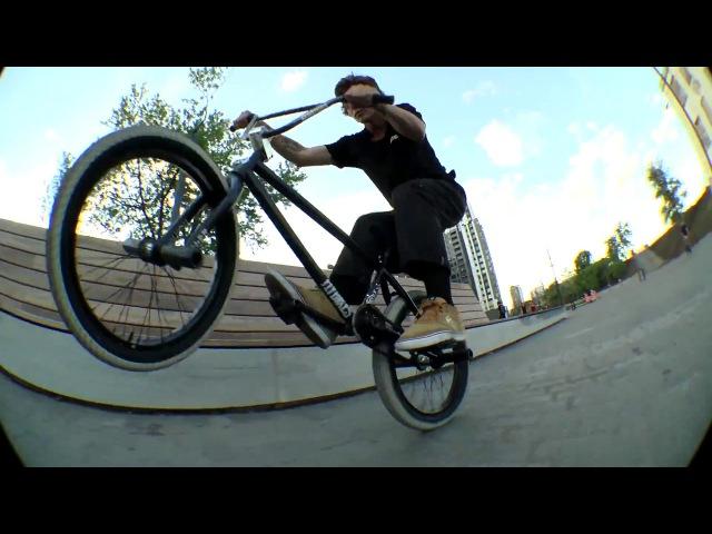 Éclat BMX Mount Royal