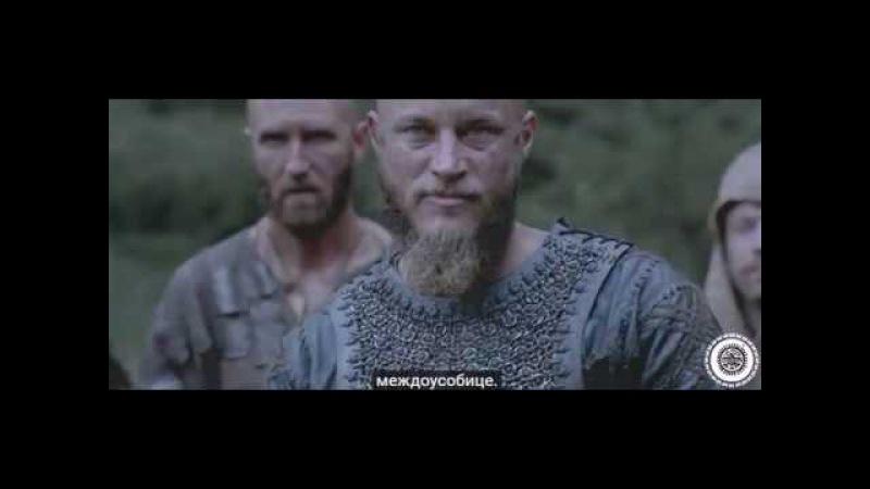 Vikings    Викинги 4,5 сезона за 7 минут (лучшие моменты с рогнаром)...