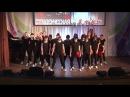 Массовый танец - The first