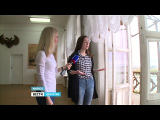 Судьба Генеральского дома в Ижевске до сих пор не известна