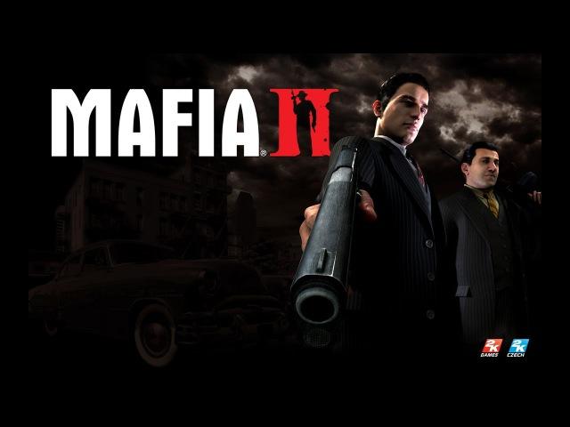 ГАНСТЕРСКИЙ СТРИМ Mafia II 1