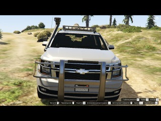 GTA 5 2015 Chevy Tahoe with Extras