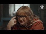 Багдадская Пленница - пародия на Кавказская Пленница  Сказки У в Кино, комедия 2017