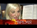 Оперную певицу Марию Максакову исключили изЕдиной России.