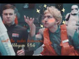 Matt The Radar Technician - Bubblegum Bitch
