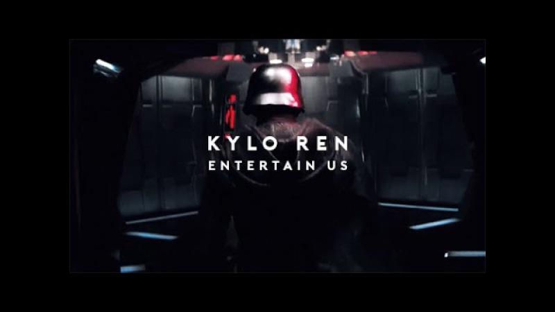 Kylo Ren | Entertain Us