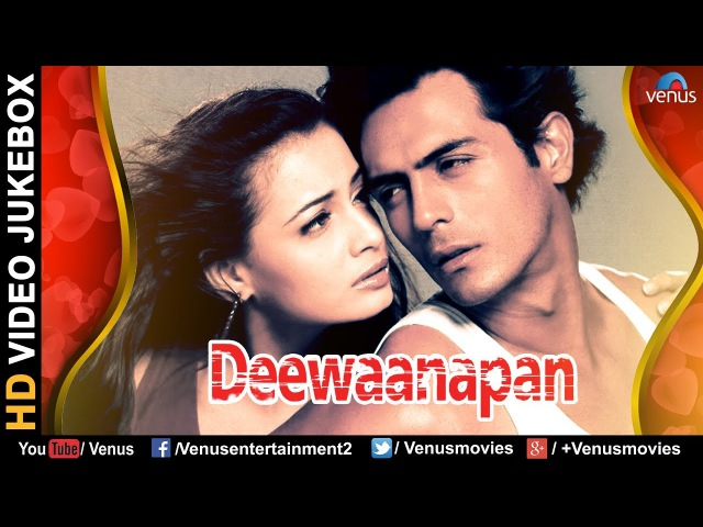 Deewaanapan Bollywood Full Songs Arjun Rampal Dia Mirza JUKEBOX Bollywood Romantic Songs