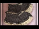 следочки - тапочки детские, вязание спицами