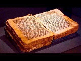 Ученые нашли в книге Еноха ответ на главный вопрос о происхождении человека!