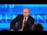 Пресс-конференция путина 23.12.2016. Острые вопросы от женщин.
