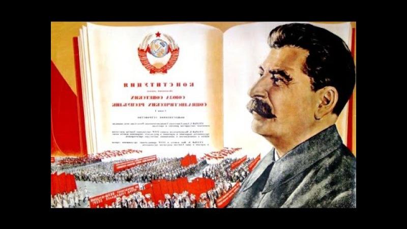 Экономика Сталина: Капитализм против социализма