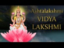 Vidya Lakshmi Mantra Jaap 108 Repetitions Ashtalakshmi Seventh Form