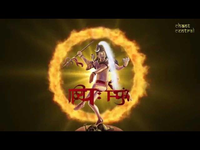 Powerful Om Namah Shivaya Mahamantra 1008 Times