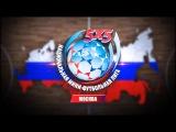 ОБЗОР! Супер Лига. МАИ vs Уран (Нови Град) - 14.10.2017