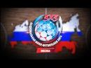 ОБЗОР! Супер Лига. МАИ vs Уран Нови Град - 14.10.2017