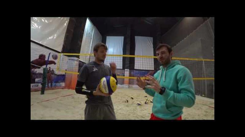 Передача сверху в пляжном волейболе. ЧАСТЬ 1 - Работа рук