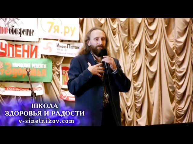 Валерий Синельников: Почему мужчины пьют?