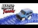 Игрушечные машинки MAGIC TRACKS. CRAZY CAR Гибкая гоночная трасса. Обзор мультик