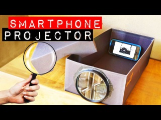 How To Make Smart Phone Projector in 7 minutes