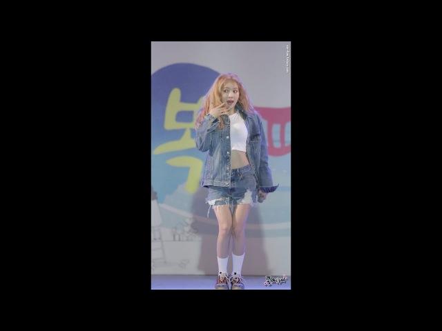 171104 현아(HYUN A)-버블팝(Buble Pop) [K-Water 행복 페스티벌] 직캠(fancam) by 포에버