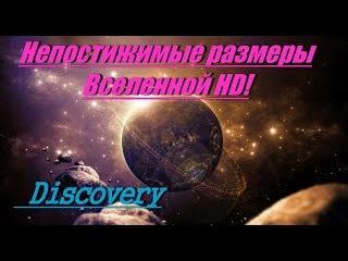 Сайт о космосе НЛО пришельцах и непознанном