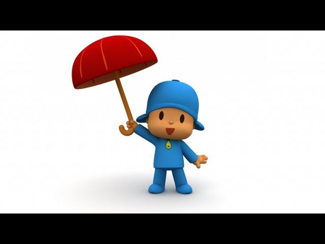 Pocoyo - 알쏭달쏭 우산 이야기 (S01E01)