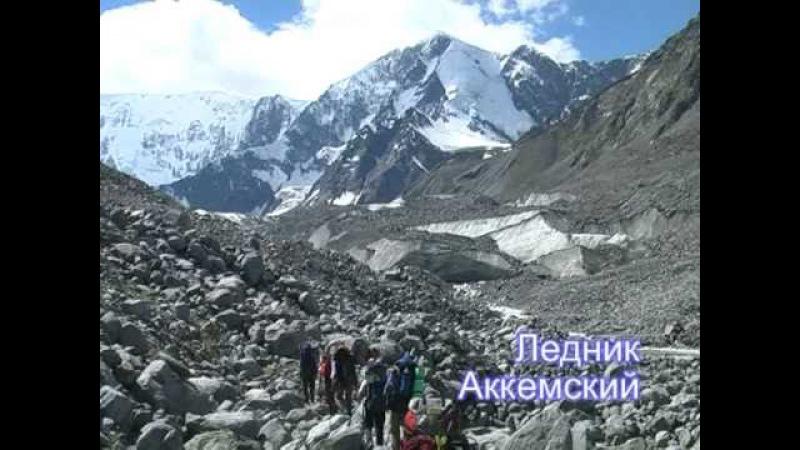 Восхождение на вершину Белуха Восточная, 4506м