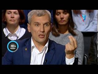 """Руслан Кошулинський: """"Консенсус у влади є, вони робити нічого не хочуть"""""""
