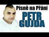 Petr Gujda - Pharo Mange Pro Marka Fratera a Zanetu Fraterova COVER