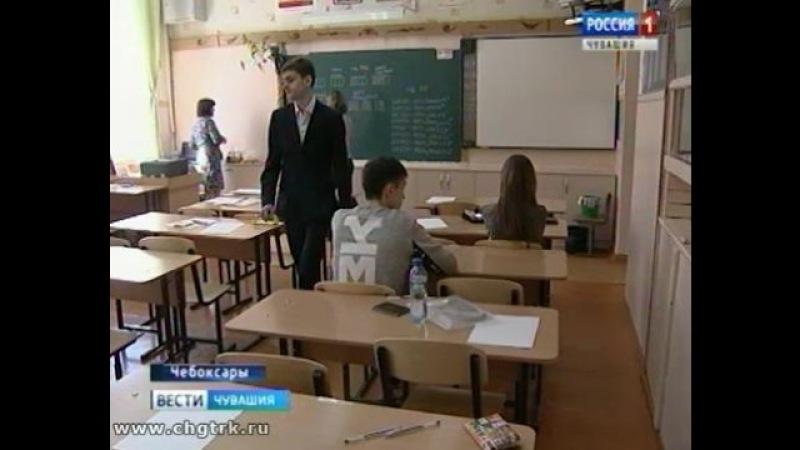 В Чувашии ЕГЭ по обществознанию выбрали около 3,5 тысячи одиннадцатиклассников