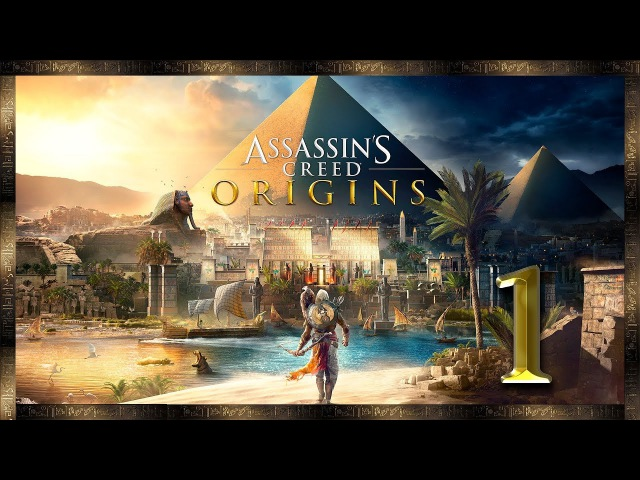 Asassin's Creed Origins ★ 1: Меджай