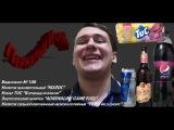Видеообзор № 108 от Пернатого ИгорЯна Колос, TUC, ADRENALINE GAME FUEL, PEPSI wild cherry