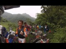 Корея внедорожной группа велосипедов