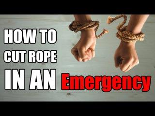 Как обрезать веревку в экстренной ситуации