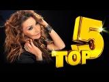 Диля Даль - TOP 5 - Лучшие клипы - 2017