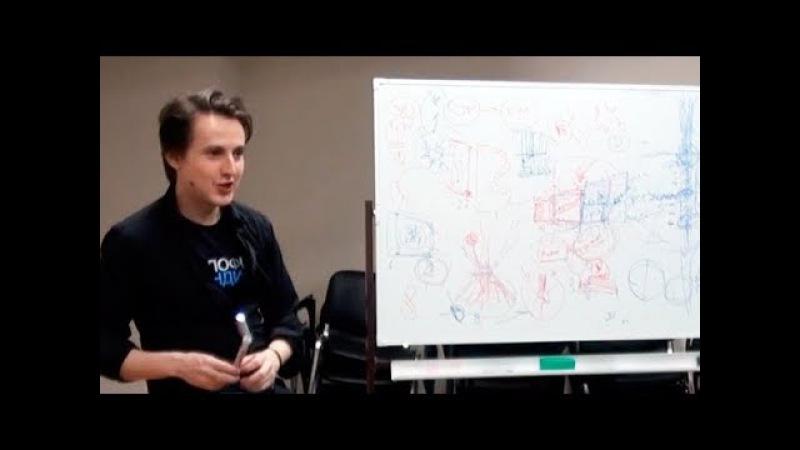 БОГ ВНУТРИ?! Раскрытие внутреннего Мастерства — Александр Меньшиков