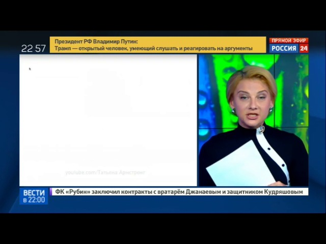 Новости на «Россия 24» • Сезон • Столичных геев ловят в Интернете на живца и бьют в реальности
