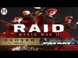 RAID World War II Beta на [PC]