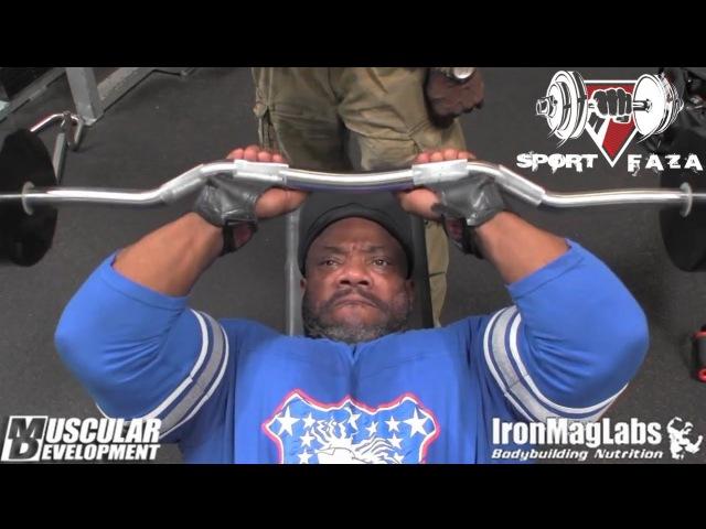 Декстер Джексон: Тренировка рук (неделя до Олимпии 2014) - (RUS SportFaza)