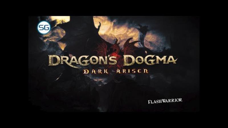 Dragon's Dogma: Dark Arisen - Fus Ro Dah?
