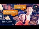 КАРАНДАШ о Версусе, БАСТЕ и ГУФе. Петр Павел Сурков о ТРИЗ и как найти свои дело. К...