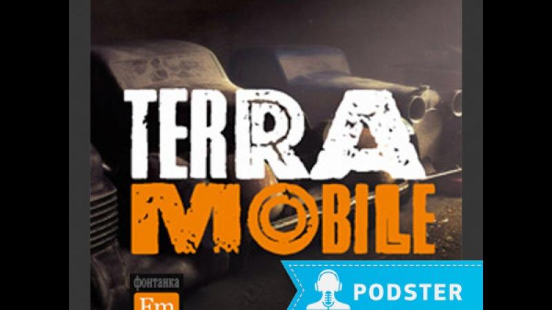 Новую жизнь старого автомобиля обсуждаем в программе ТЕРРА МОБИЛЕ. | TERRA MOBILE - авт...