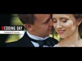 Свадебный клип: Алексей и Ульяна