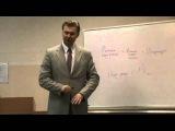 Макроэкономика. Вторая лекция. Павел Усанов