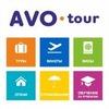 AVO TOUR
