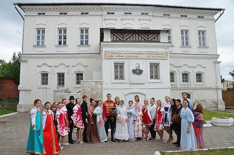 Афиша Коломны: Усадьба купцов Лажечниковых