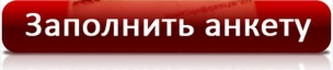 dayuexpert.ru/wppage/opros