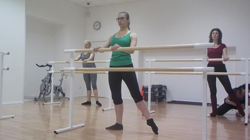 Боди-балет. Упражнения у станка.