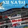 Рыбалка в Гродно l Belarus' Kilka.by